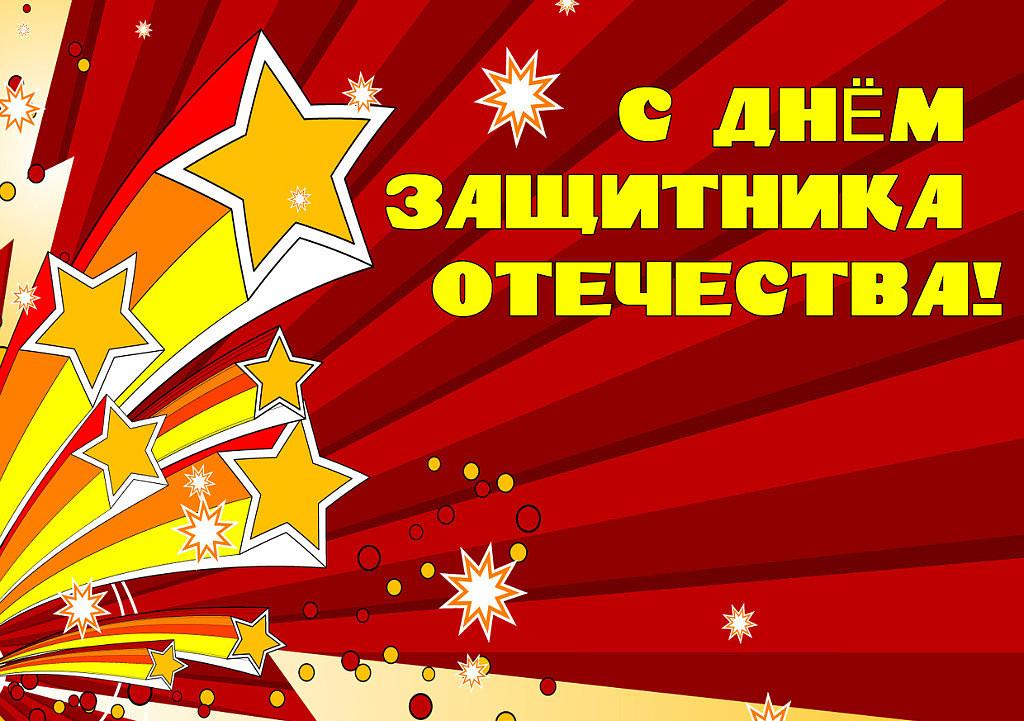 23 ФЕВРАЛЯ Записи в рубрике 23 ФЕВРАЛЯ Ludmila Ermolenko : L…