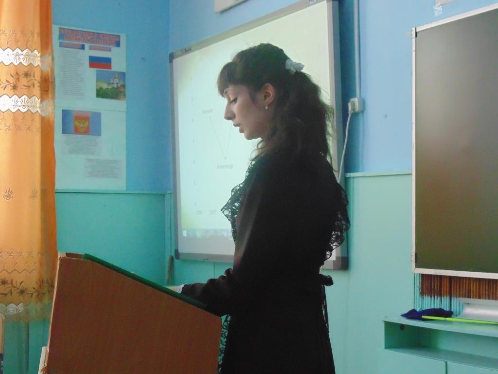 Ученик с учительницей русское 20 фотография